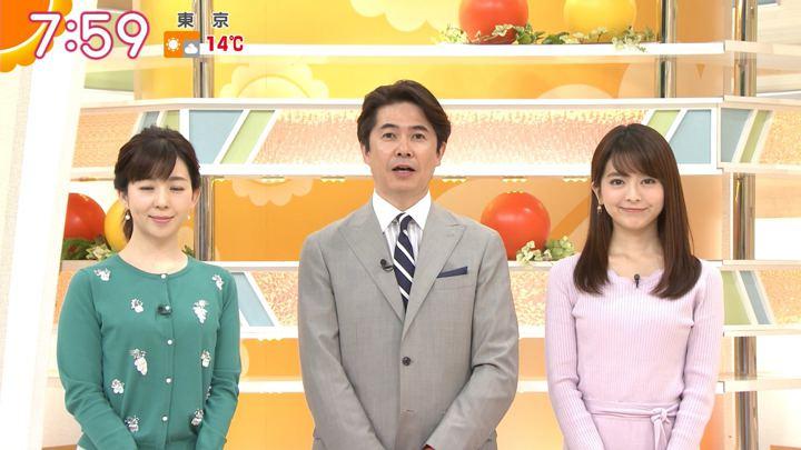 2018年03月06日福田成美の画像30枚目