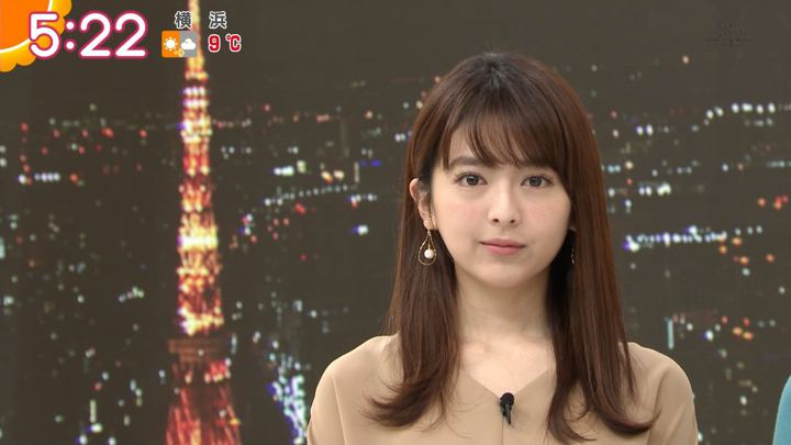 2018年03月07日福田成美の画像05枚目
