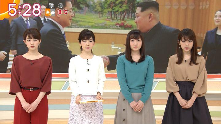 2018年03月07日福田成美の画像07枚目