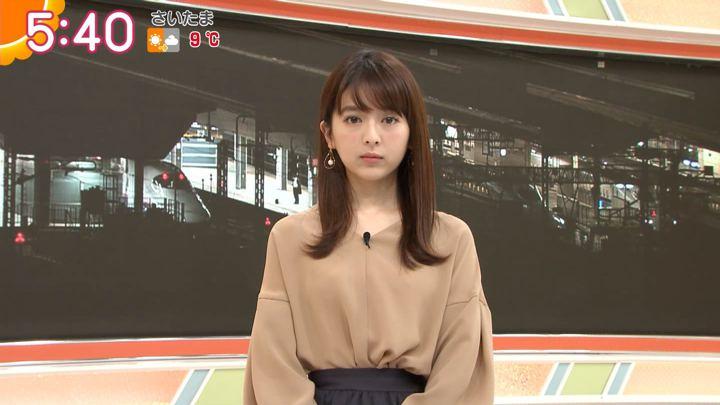 2018年03月07日福田成美の画像09枚目