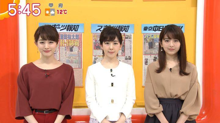 2018年03月07日福田成美の画像10枚目