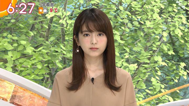 2018年03月07日福田成美の画像14枚目