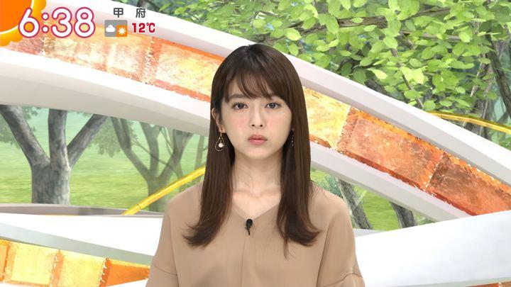 2018年03月07日福田成美の画像17枚目