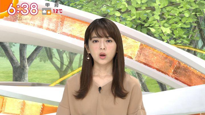 2018年03月07日福田成美の画像18枚目
