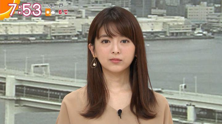2018年03月07日福田成美の画像22枚目