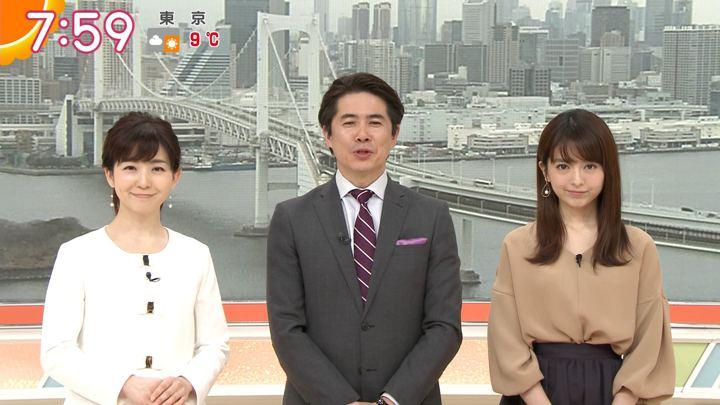 2018年03月07日福田成美の画像23枚目