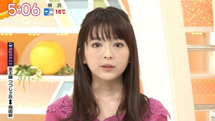 2018年03月09日福田成美の画像02枚目