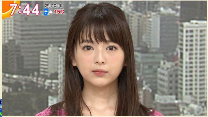 2018年03月09日福田成美の画像20枚目