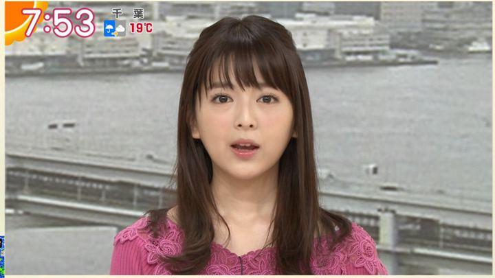 2018年03月09日福田成美の画像24枚目