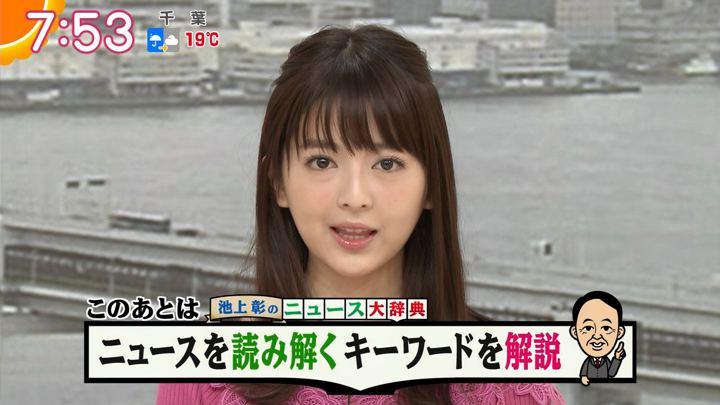 2018年03月09日福田成美の画像25枚目