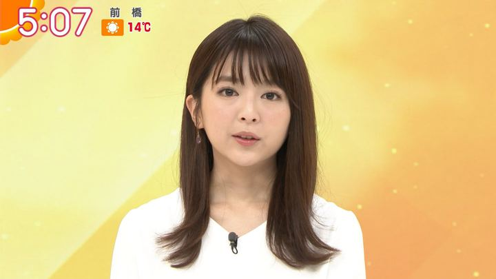 2018年03月12日福田成美の画像04枚目