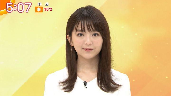 2018年03月12日福田成美の画像05枚目
