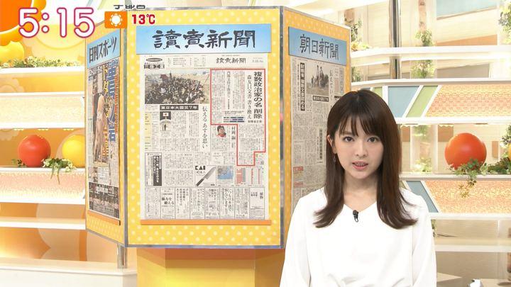 2018年03月12日福田成美の画像06枚目