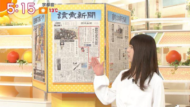 2018年03月12日福田成美の画像07枚目
