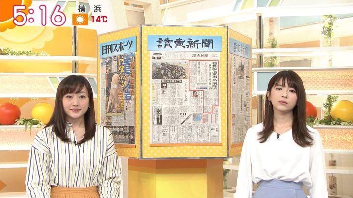 2018年03月12日福田成美の画像08枚目