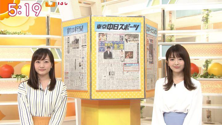 2018年03月12日福田成美の画像10枚目