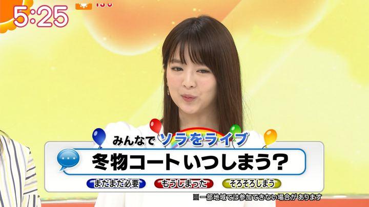 2018年03月12日福田成美の画像15枚目
