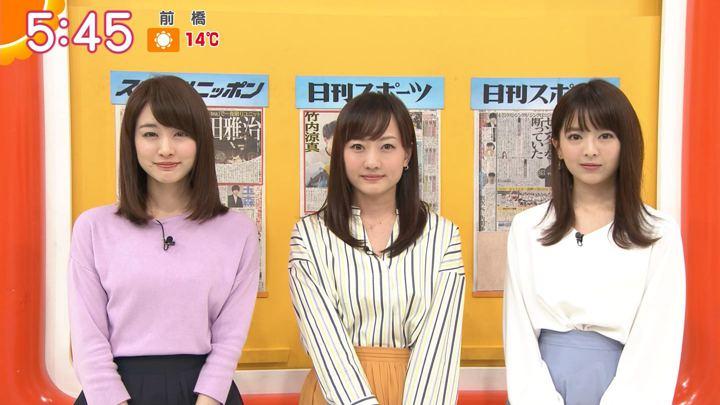2018年03月12日福田成美の画像20枚目