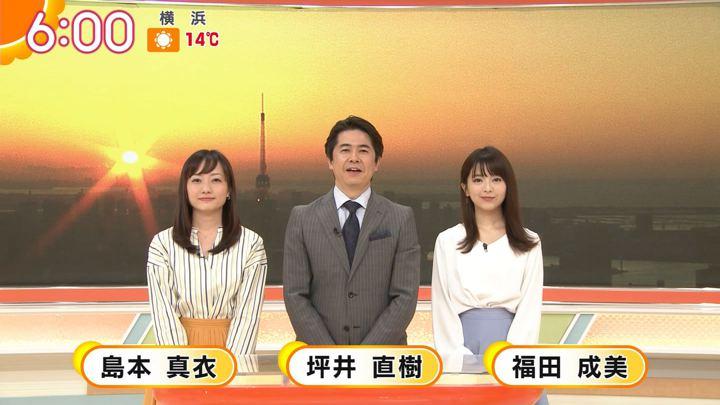 2018年03月12日福田成美の画像21枚目