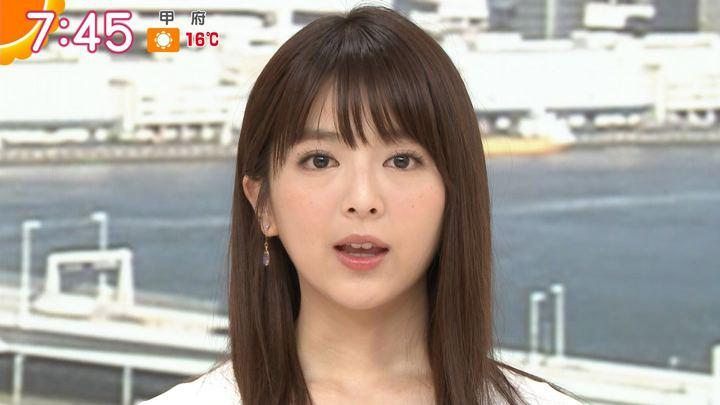 2018年03月12日福田成美の画像28枚目