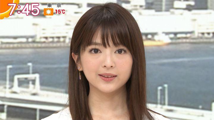 2018年03月12日福田成美の画像29枚目