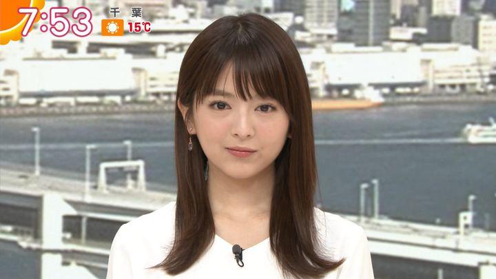 2018年03月12日福田成美の画像30枚目