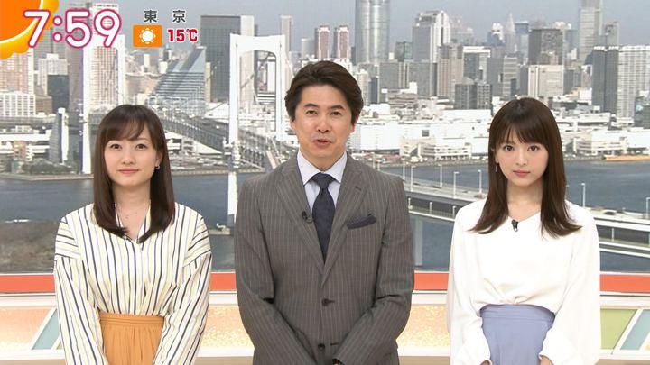 2018年03月12日福田成美の画像32枚目