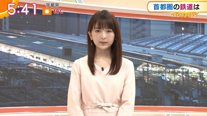 2018年03月13日福田成美の画像19枚目