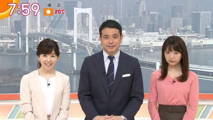 2018年03月14日福田成美の画像19枚目