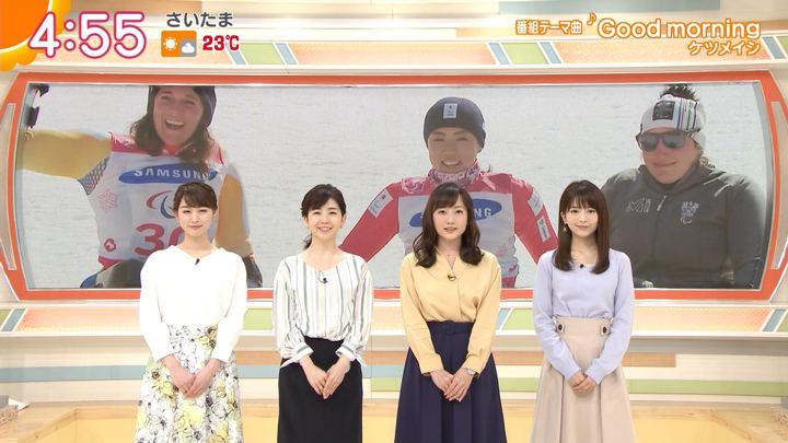 2018年03月15日福田成美の画像01枚目