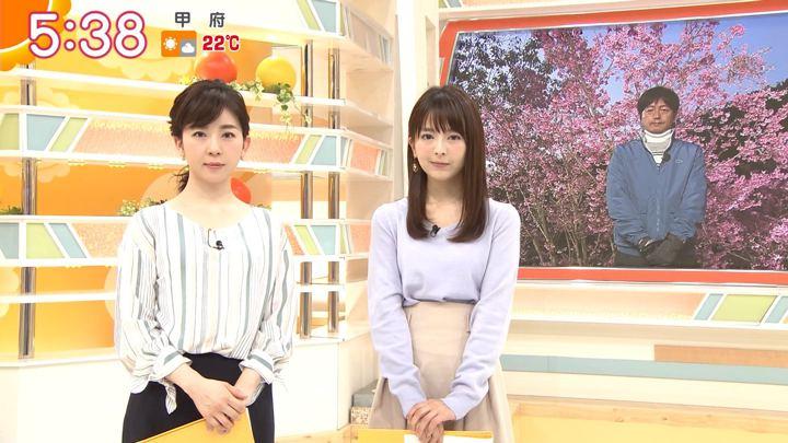 2018年03月15日福田成美の画像10枚目