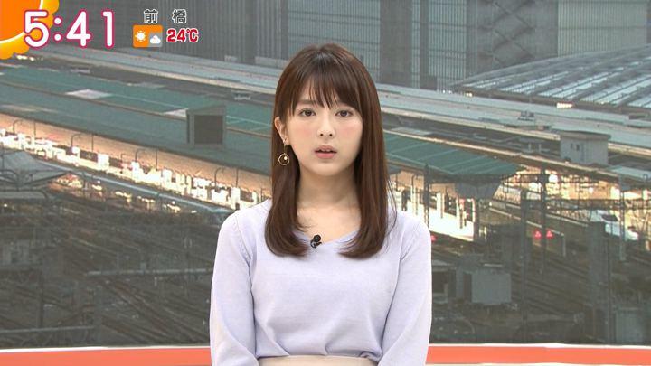 2018年03月15日福田成美の画像11枚目