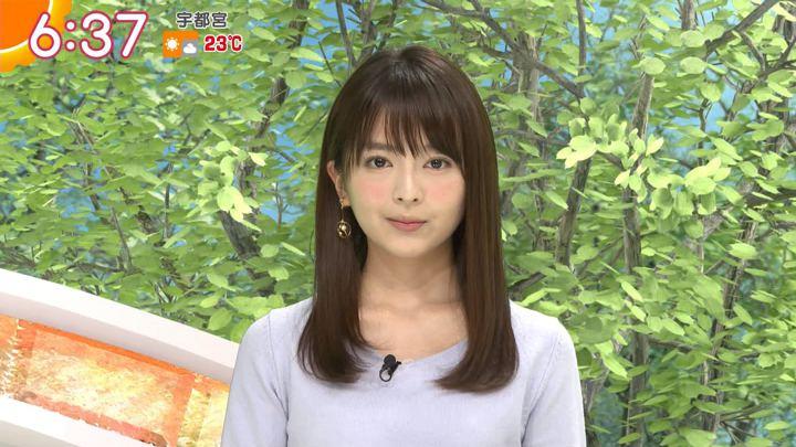 2018年03月15日福田成美の画像18枚目