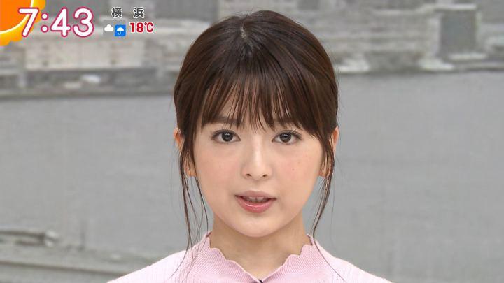 2018年03月16日福田成美の画像25枚目