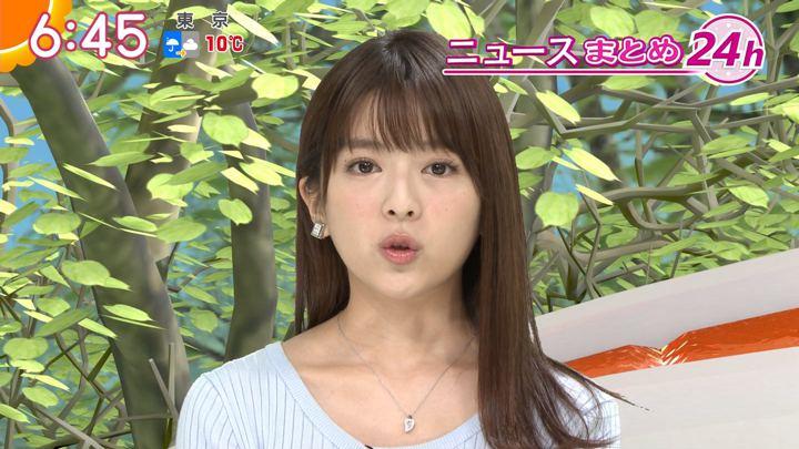 2018年03月20日福田成美の画像24枚目