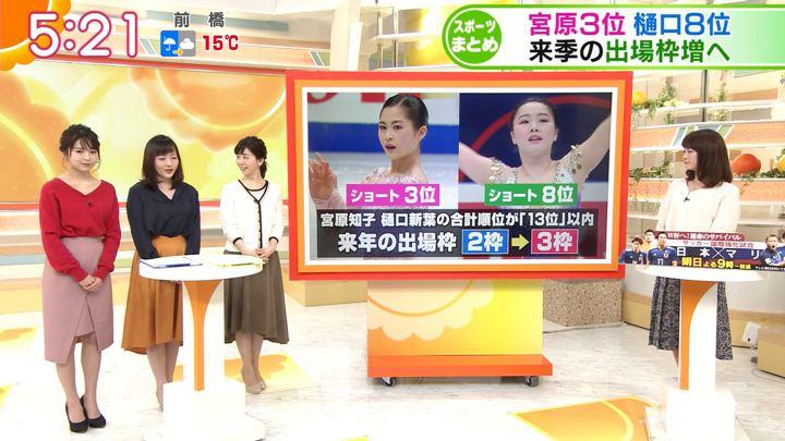 2018年03月22日福田成美の画像04枚目