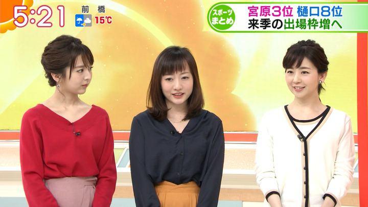 2018年03月22日福田成美の画像05枚目