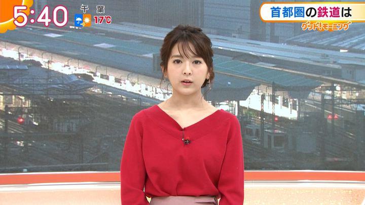 2018年03月22日福田成美の画像10枚目