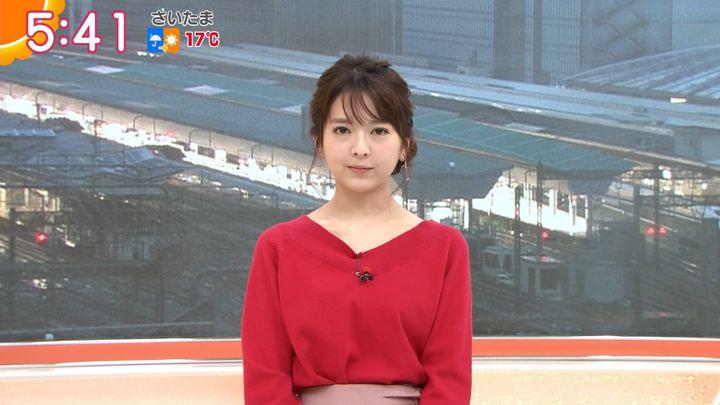 2018年03月22日福田成美の画像11枚目