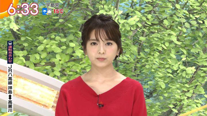 2018年03月22日福田成美の画像17枚目