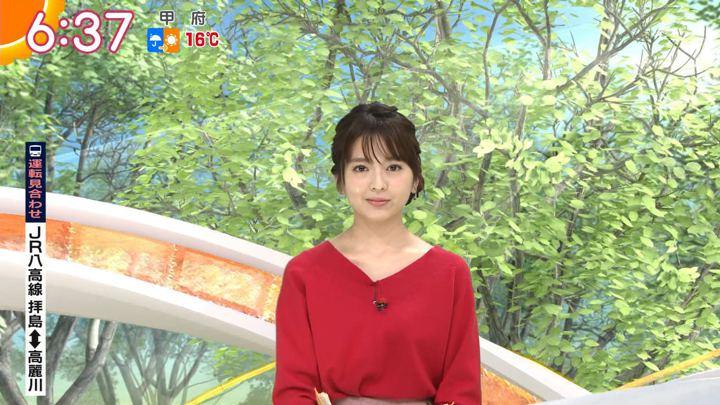 2018年03月22日福田成美の画像18枚目