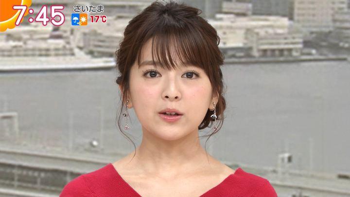 2018年03月22日福田成美の画像20枚目