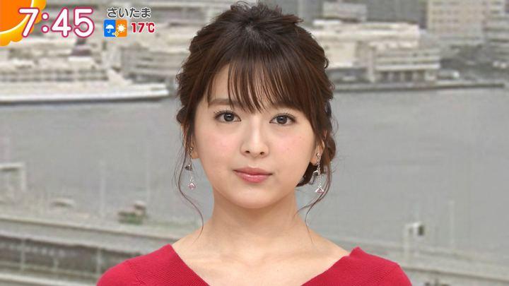2018年03月22日福田成美の画像21枚目