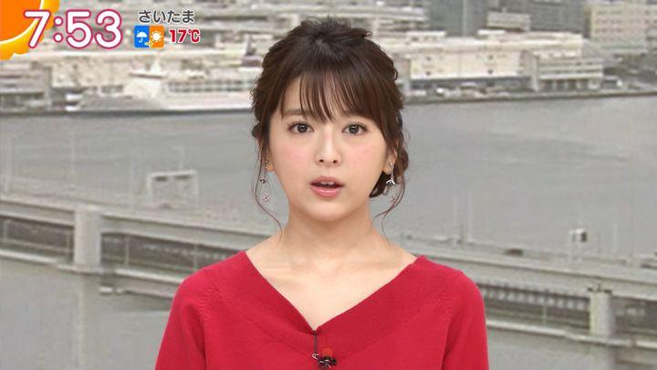 2018年03月22日福田成美の画像22枚目