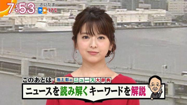 2018年03月22日福田成美の画像23枚目