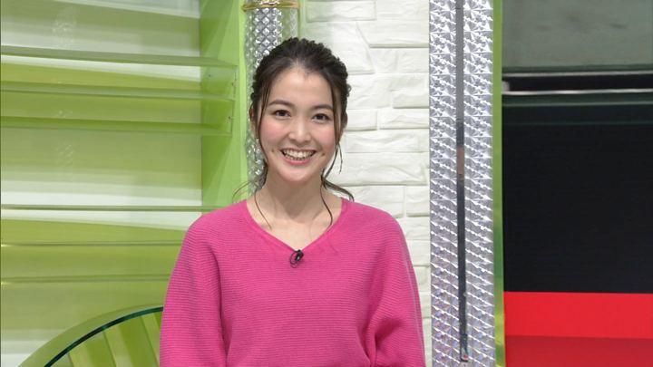 2018年01月19日福田典子の画像05枚目