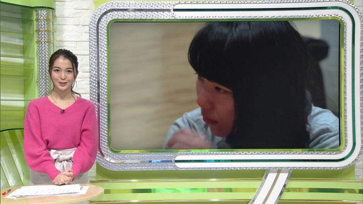 2018年01月19日福田典子の画像07枚目