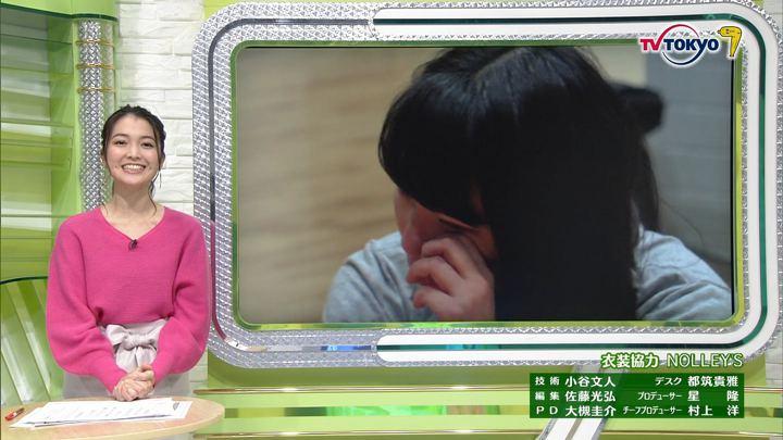 2018年01月19日福田典子の画像08枚目