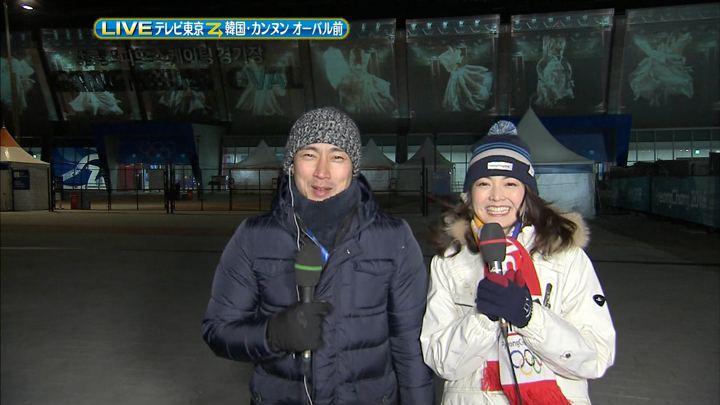 2018年02月10日福田典子の画像02枚目