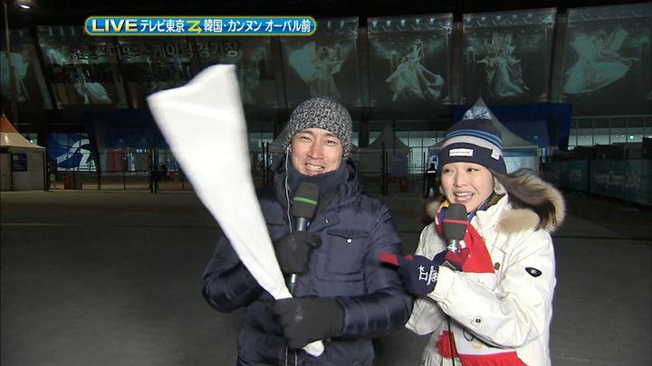 2018年02月10日福田典子の画像04枚目